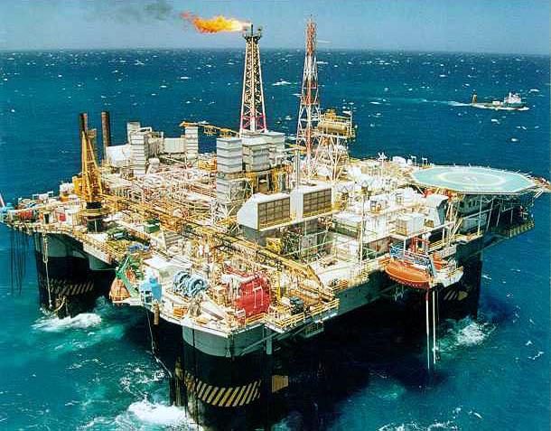 Base petrolífera da Petrobrás