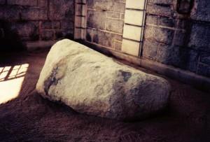 A Rocha de Playmouth demorou muitos anos para ser reconhecida