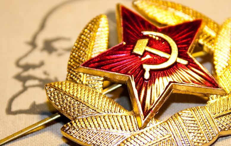 Símbolo Bolchevique