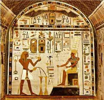 Desenho egípcio do Faraó (Foto: Divulgação)