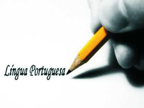 Língua Portuguesa (Foto: Reprodução)