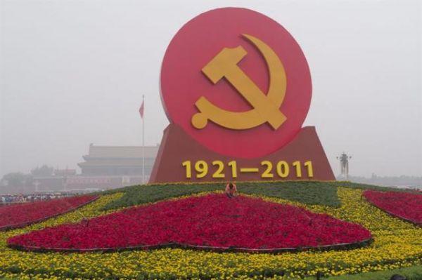 Monumento ao Partido Comunista Chinês