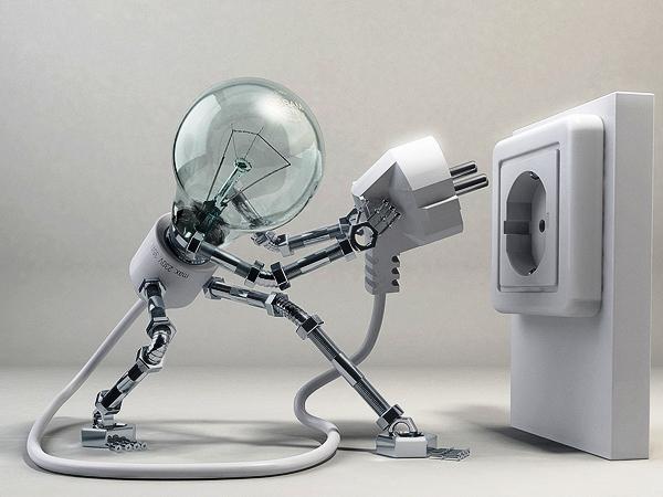 Poupar energia - uma prática que deve ser (Foto: Divulgação)