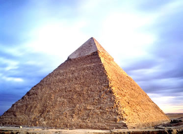 Piramide de Gizé