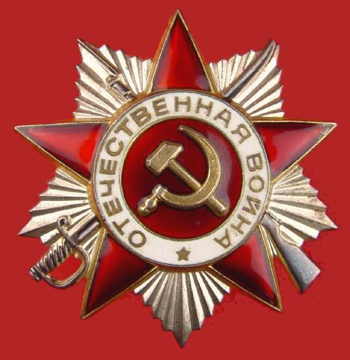 Simbolo militar da URSS